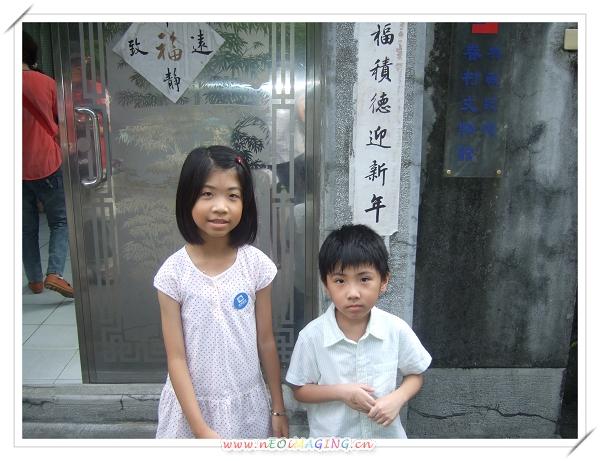空軍三重一村_新北市文化行旅-探訪古宅11