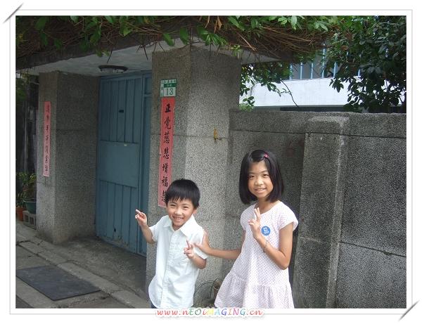 空軍三重一村_新北市文化行旅-探訪古宅16