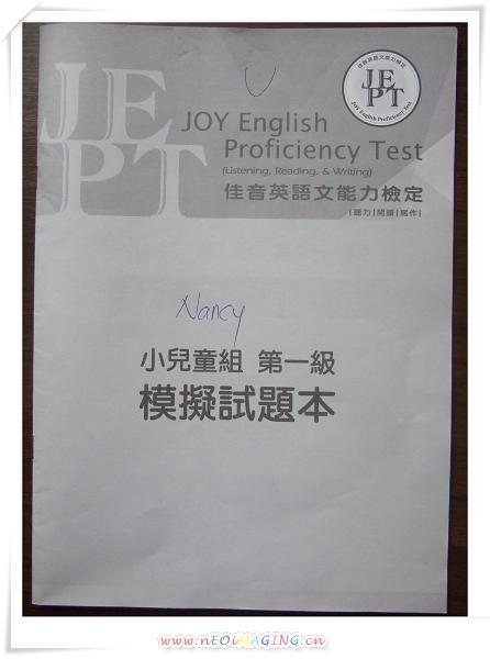JEPT第二十屆佳音英語文能力檢定[小兒童組第一級]6