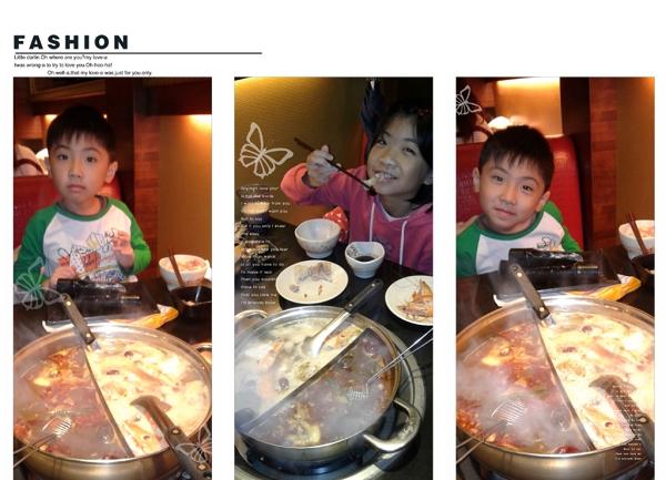 馬辣頂級麻辣鴛鴦鍋[公館店]5