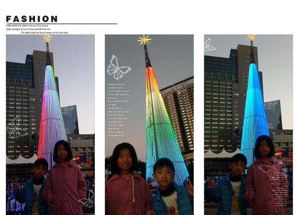 2012新北市歡樂耶誕城3