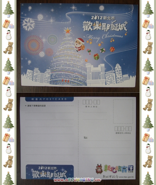2012新北市歡樂耶誕城15