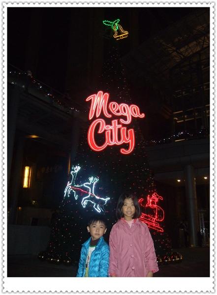 Mega City板橋大遠百[遠東百貨]