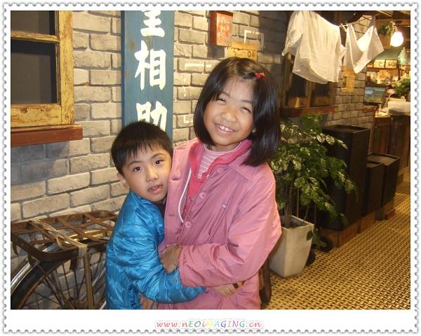 Mega City板橋大遠百[遠東百貨]11
