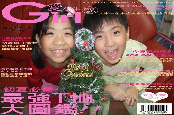 聖誕樹DIY&聖誕卡片