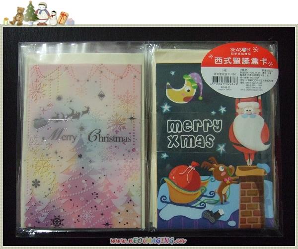 聖誕樹DIY&聖誕卡片10