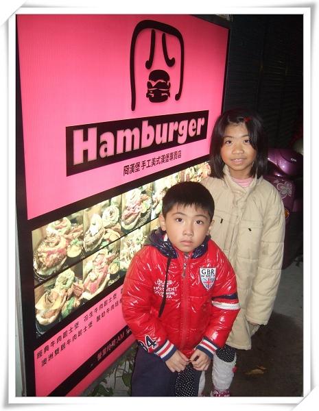 冏漢堡Hamburger 美式手工漢堡專賣店[新北市中和區]