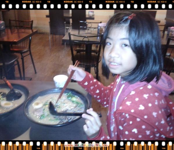 大禾拉麵2
