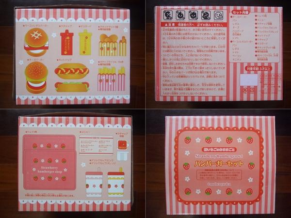 Mother Garden木製粉紅草莓漢堡薯條組1