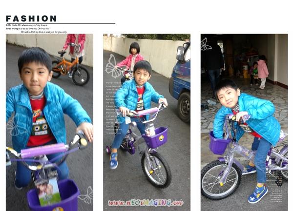 騎腳踏車到處晃3