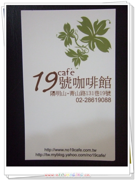 19號水岸咖啡館_No.19 cafe