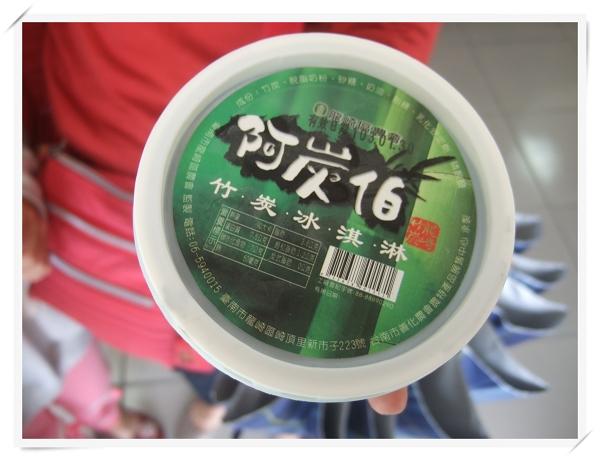 龍崎虎形山公園&竹炭故事館_初二4