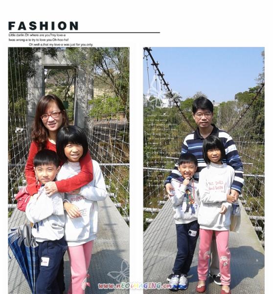 龍崎虎形山公園&竹炭故事館_初二11