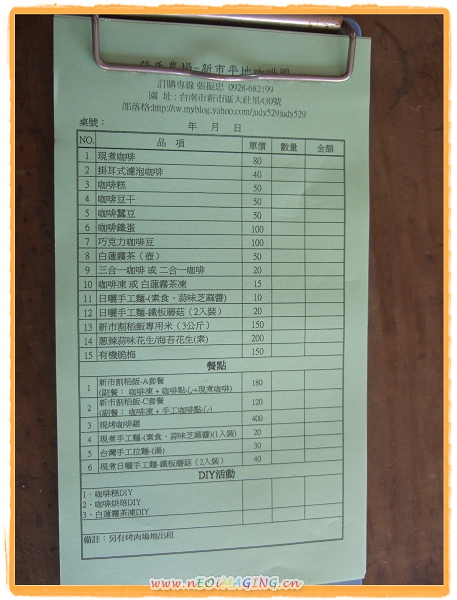張氏農場[台南新市]27
