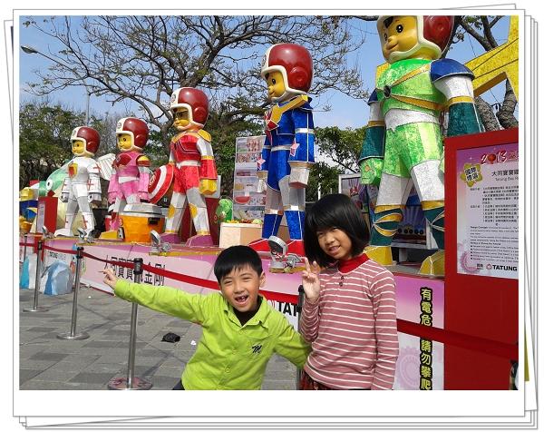 2013台北燈節在花博2