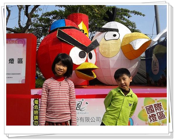2013台北燈節在花博3