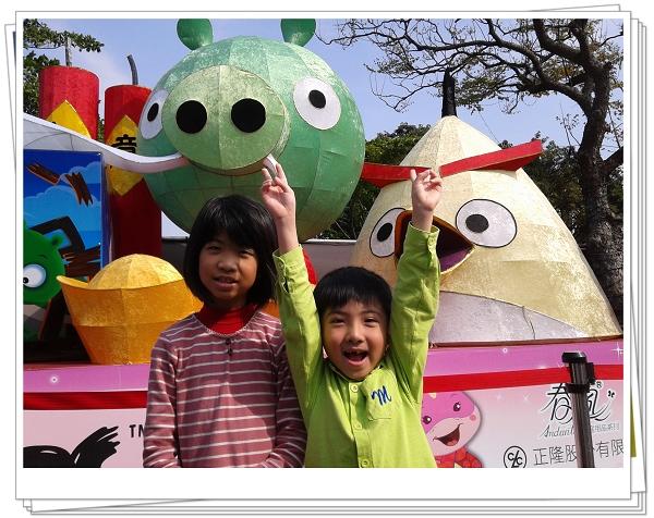 2013台北燈節在花博4