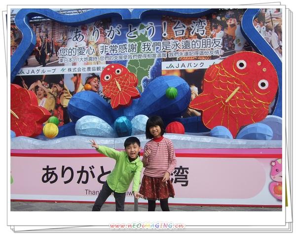 2013台北燈節在花博5