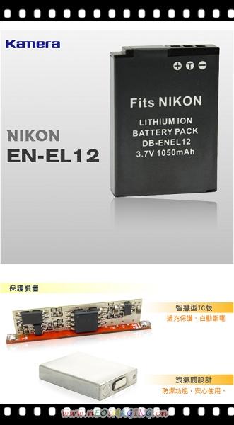 Nikon COOLPIX P310相機10
