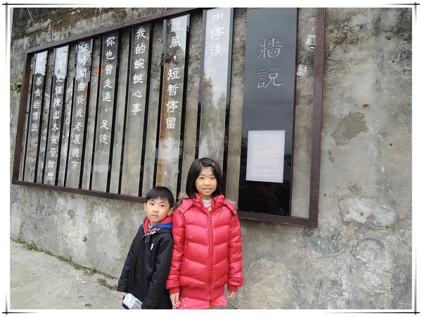 寶藏巖國際藝術村[台北公館]2
