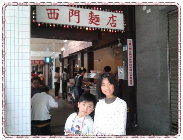 西門町neoWEST&西門麵店