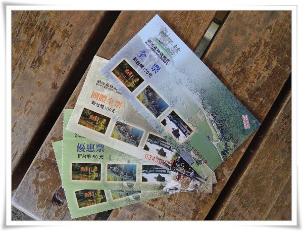 明池森林遊樂區[馬告生態公園]5