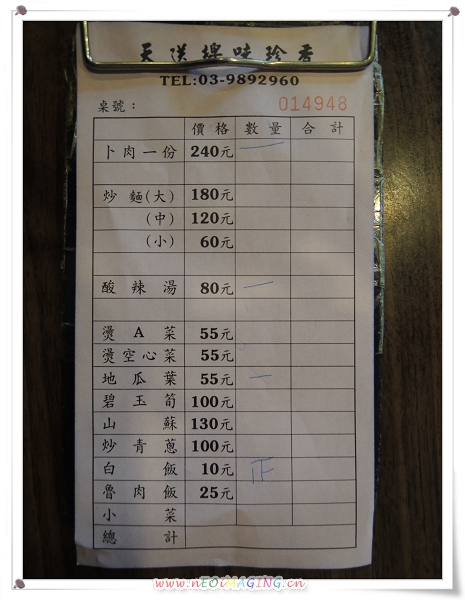 天送埤味珍香卜肉店[宜蘭三星]3