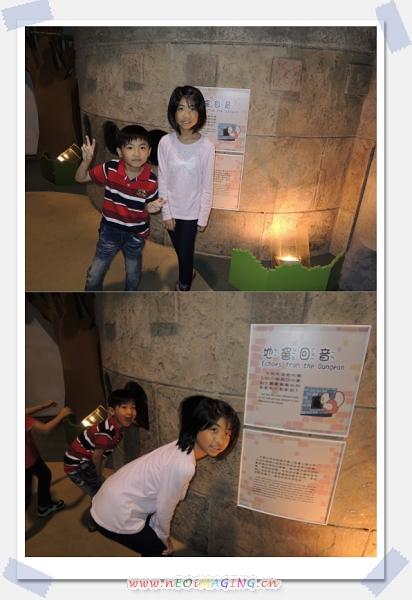 國立科學工藝博物館[高雄市三民區]20