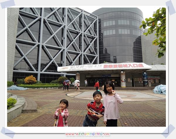 國立科學工藝博物館[高雄市三民區]33
