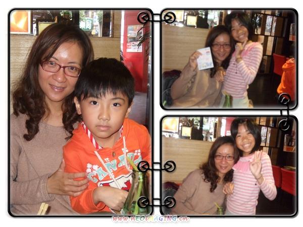 野宴日式炭火燒肉[中和興南店]_慶祝媽咪生日10