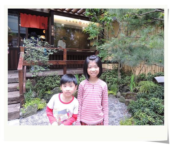 稻禾烏龍麵[南京西店]2