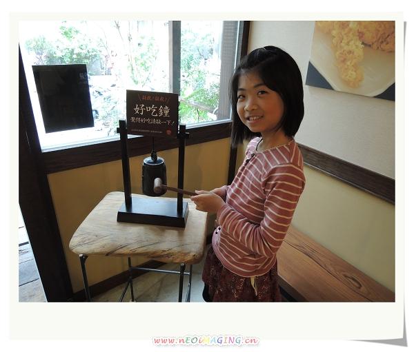 稻禾烏龍麵[南京西店]15