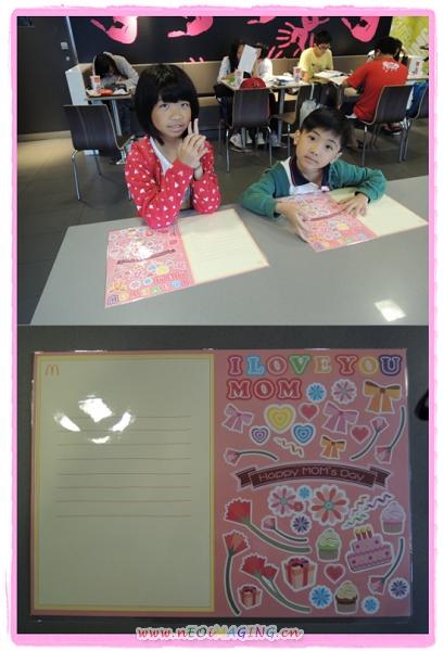 麥當勞溫馨母親節親子卡片DIY2