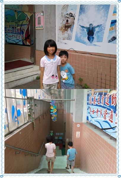 秀山國小室內溫水游泳池1