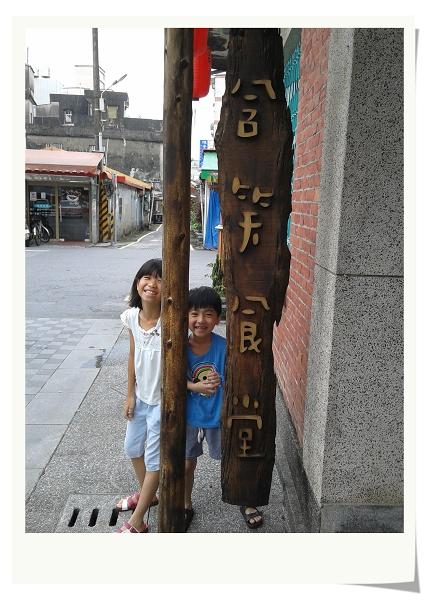 含笑食堂&和平街屋&頭城鎮史館[頭城老街]1