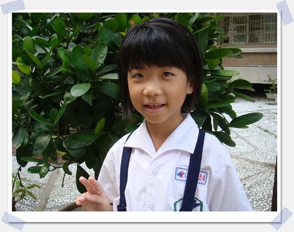 妤蓁復興國小三四年級生活照片