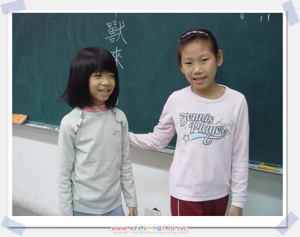 妤蓁復興國小三四年級生活照片6