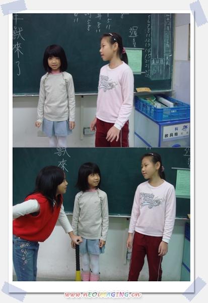 妤蓁復興國小三四年級生活照片7
