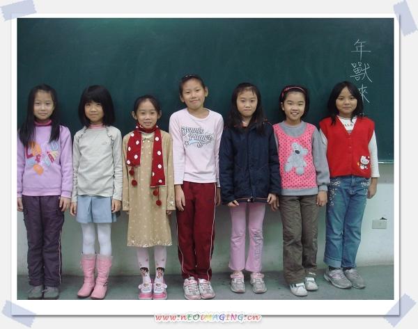 妤蓁復興國小三四年級生活照片8