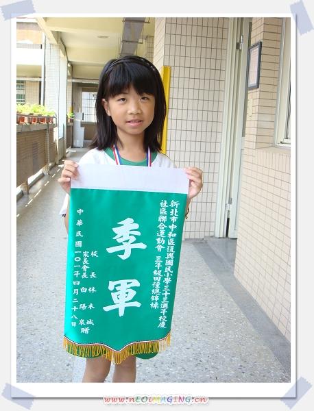 妤蓁復興國小三四年級生活照片15