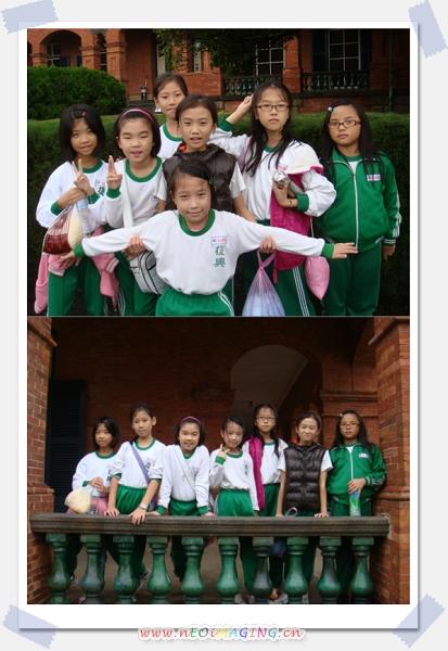 妤蓁復興國小三四年級生活照片29
