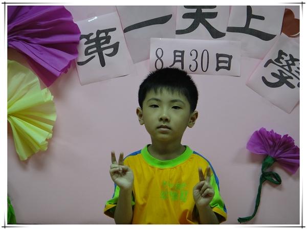 恆宇幼稚園生活照片