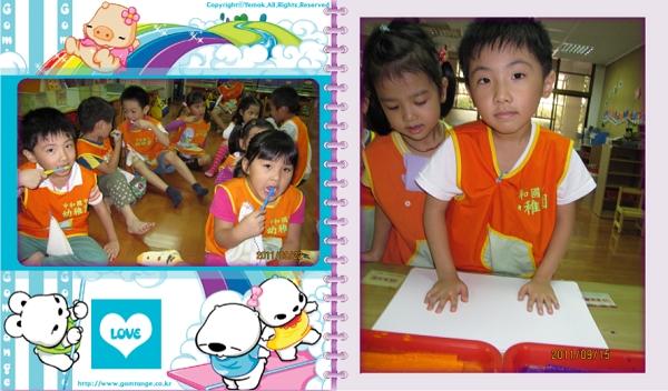 恆宇幼稚園生活照片1