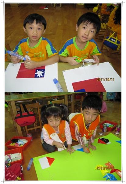 恆宇幼稚園生活照片2