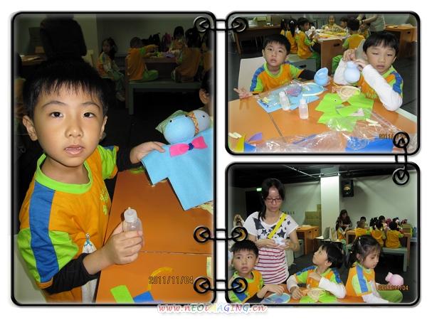 恆宇幼稚園生活照片5