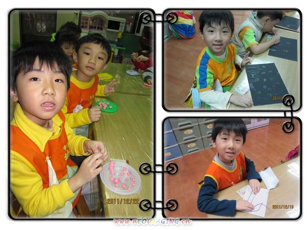 恆宇幼稚園生活照片10