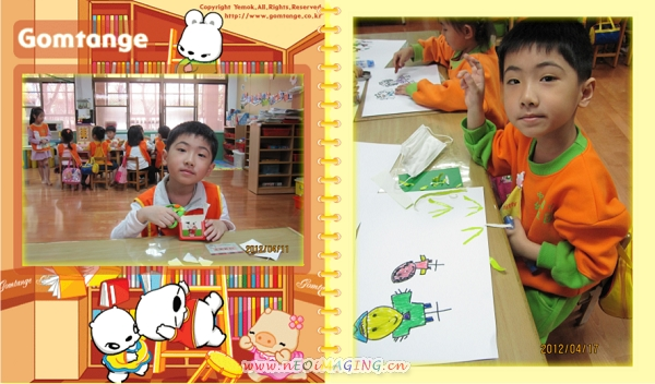恆宇幼稚園生活照片15