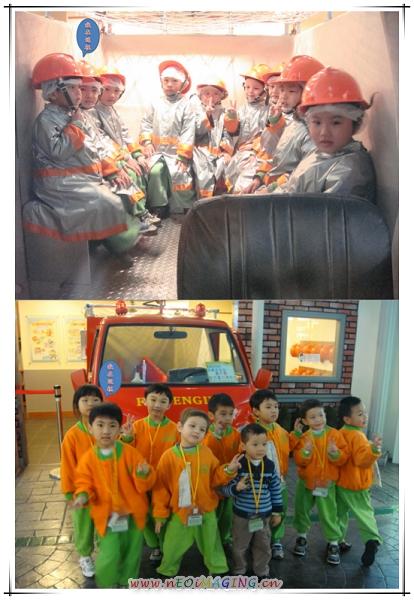 恆宇幼稚園生活照片21