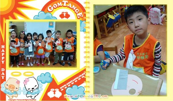 恆宇幼稚園生活照片31