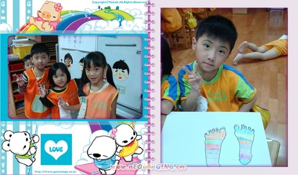 恆宇幼稚園生活照片32
